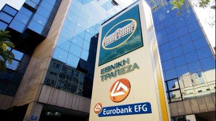 Εθνική Τράπεζα: Ορατή η επάνοδος της οικονομίας στην ανάπτυξη