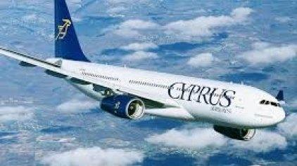 Αναβλήθηκε βραδινή πτήση των Κυπριακών Αερογραμών για Βηρυτό