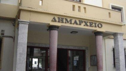 Κόντρα μεταξύ Δημοτικής Αρχής και Επιτροπής Αγώνα για το...ανοιχτό Δημαρχείο Ιεράπετρας