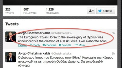Ο Χατζημαρκάκης και η...Task Force