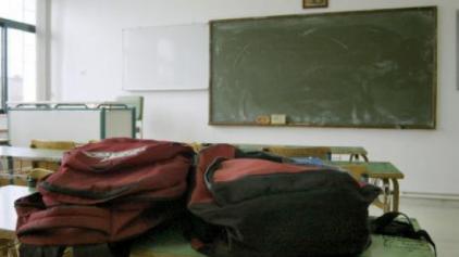 Συλλογή σχολικών ειδών για τους οικονομικά αδύναμους μαθητές