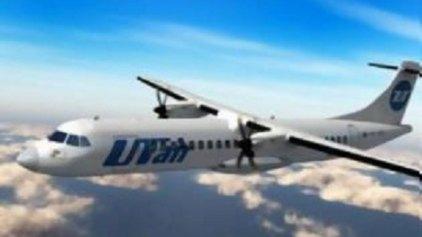 Αεροπορικό δυστύχημα με δικινητήριο