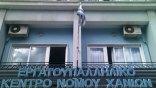 Εργατικό Κέντρο Χανίων: Καμία Κυριακή τα μαγαζιά ανοικτά