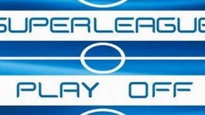 Επίσημα μετά το Κύπελλο, τα play off