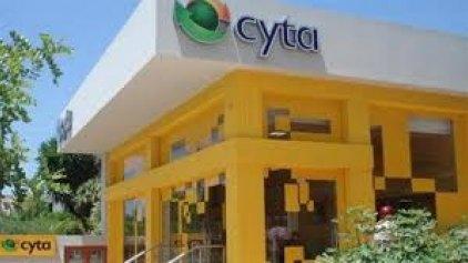 Στον εισαγγελέα Κύπρου πέντε επενδύσεις της Cyta