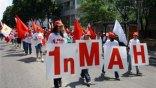 Το ΠΑΜΕ για τον εορτασμό της Εργατικής Πρωτομαγιάς