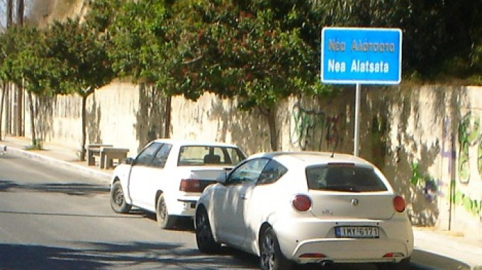 Πινακίδες ξανά στα Νέα Αλάτσατα