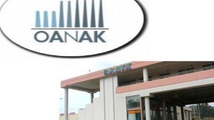 Έτοιμο το σχέδιο συγχώνευσης ΟΑΝΑΚ-ΟΑΔΥΚ