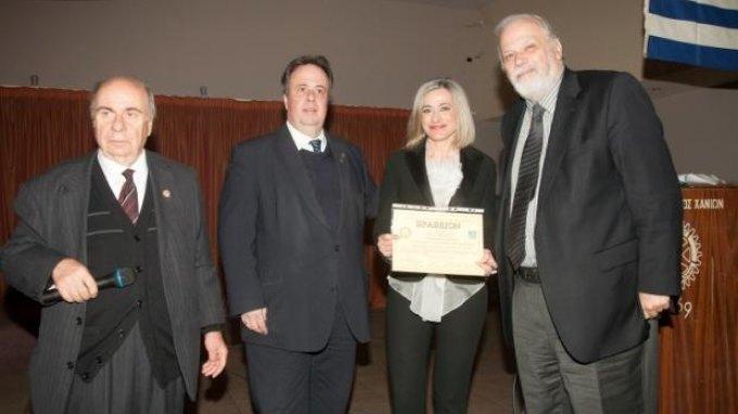 Βραβείο στο Κέντρο Περίθαλψης Άγριων Ζώων