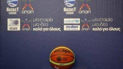 Συνδρομητική στέγη για 12 ομάδες μπάσκετ