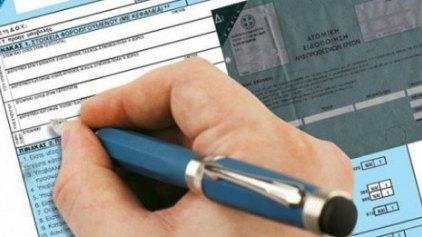 Φορολογικές Δηλώσεις: Τέλος χρόνου για 300.000 φορολογούμενους