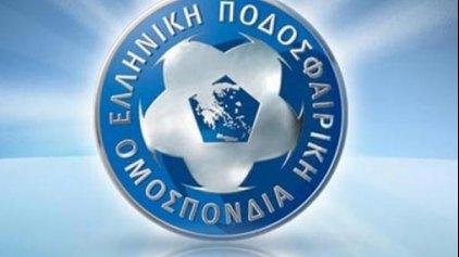 Στις 11 Ιουνίου θα συζητηθούν τα ασφαλιστικά μέτρα των ΕΠΣΗ, ΕΠΣΚ κατά της ΕΠΟ