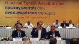 Έκτακτο συνέδριο της ΚΕΔΕ τον Ιούλιο