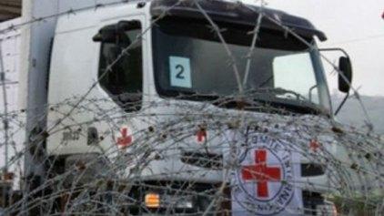 Διεκόπησαν οι δραστηριότητες του Ερυθρού Σταυρού στο Αφγανιστάν