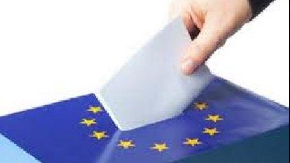 Ευρωπαϊκές εκλογές- Συμμετοχή για την ευρωπαϊκή ολοκλήρωση