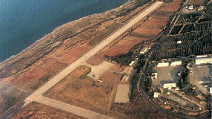 Ψήφισμα κατά της πώλησης του ιστορικού αεροδρομίου!