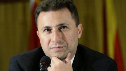 Ενεργότερη ενασχόληση του ΟΗΕ με το Σκοπιανό ζητά ο Γκρούεφσκι