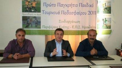 Συνάντηση με τους κ.κ. Αρναουτάκη Κουράκη είχε ο πρόεδρος της ΕΠΣΗ
