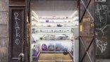 Το μικρότερο μουσείο του κόσμου βρίσκεται στη Νέα Υόρκη