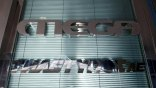 Αύξηση κεφαλαίου 15 εκατ. ευρώ από το Mega Channel