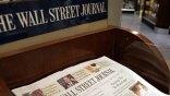 Wall Street Journal: Deja vu το πρόγραμμα διάσωσης για την Ελλάδα